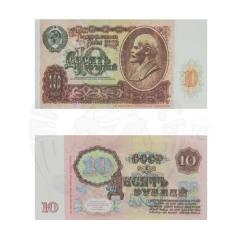 Закладка для книги Старые рубли 10 руб.