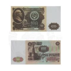 Закладка для книги Старые рубли 100 руб.
