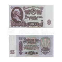 Закладка для книги Старые рубли 25 руб.