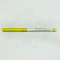 Ручка Проявитель агента