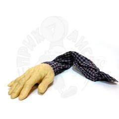 Рука из багажника