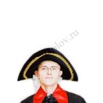 Шляпа Мюнхаузена