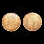 Набор монет для фокусов (медь)