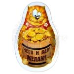 Кот с бочонком золотых монет