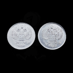 Набор монет для фокусов (хром)