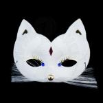 Полумаска Кошка большая (белая)